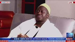 LIVE   Ëttub Murid: Plateau 7 Waajal Maggal Tuubaa 2020   Keur S. Abdou Samad