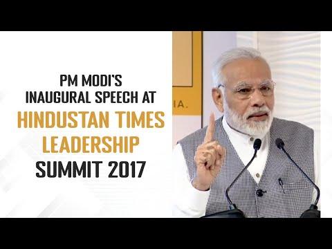 PM Modi's Inaugural Speech at Hindustan Times Leadership Summit 2017