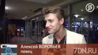 Алексей Воробьев сыграл в кино с треском