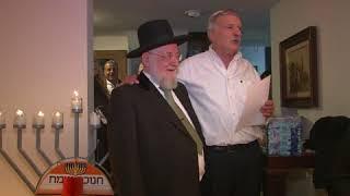 """עו""""ד דורון לוינסון מברך את כב' הרב ישראל מאיר לאו שליט""""א עם הגעתו לגבורות"""