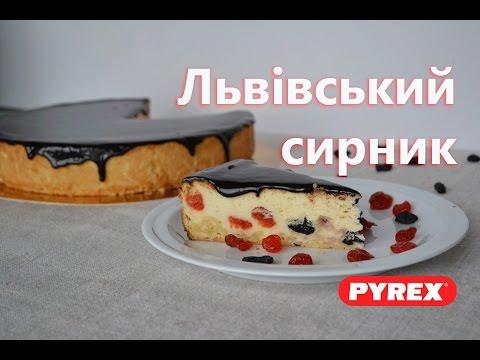 Сирник львівський з маком рецепт з фото