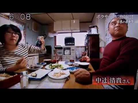 日本のチカラ 利尻で漁師 水貝和広