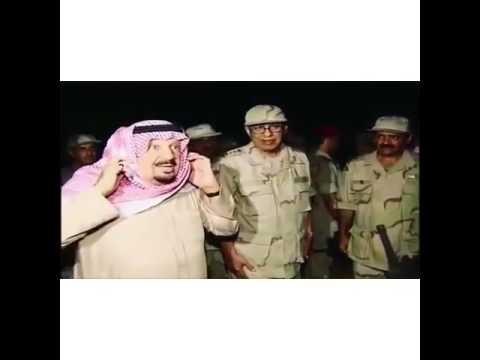 الغالي الامير عبدالرحمن بن عبدالعزيز مع جنود الوطن