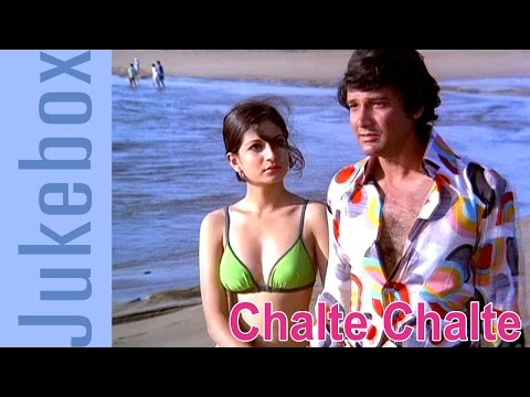 Chalte Chalte Classic Movie Jukebox  Vishal Anand, Simi Garewal Full HD 1080p