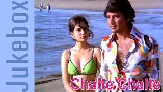 Chalte Chalte Classic Movie Jukebox   Vishal Anand, Simi Garewal  Full HD 1080p
