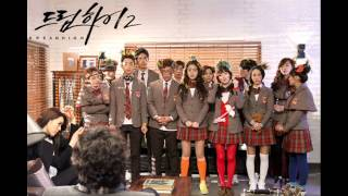[Full Audio] Dream High 2 - Love High + [mp3 download link]