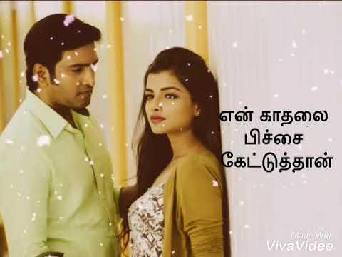 Athana azhagaiyum song lyrics - Inimey ippadithan - WhatsApp status
