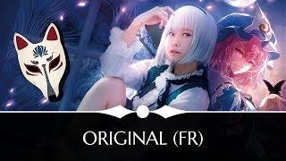 【東方Vocal Arrange】 Poupée de chiffon 【Crest feat. TBK】