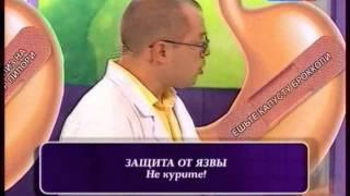 5 правил захисту від виразки шлунка