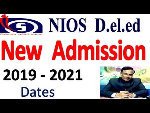 Nios d el ed new admission 2019-21 !nios  d el ed new admission notification for untrained teachers
