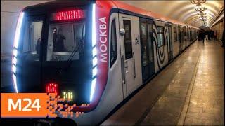Смотреть видео На Сокольнической линии произошел сбой движения поездов - Москва 24 онлайн