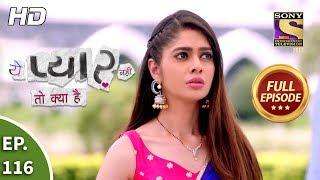 Yeh Pyaar Nahi Toh Kya Hai - Ep 116 - Full Episode - 27th August, 2018