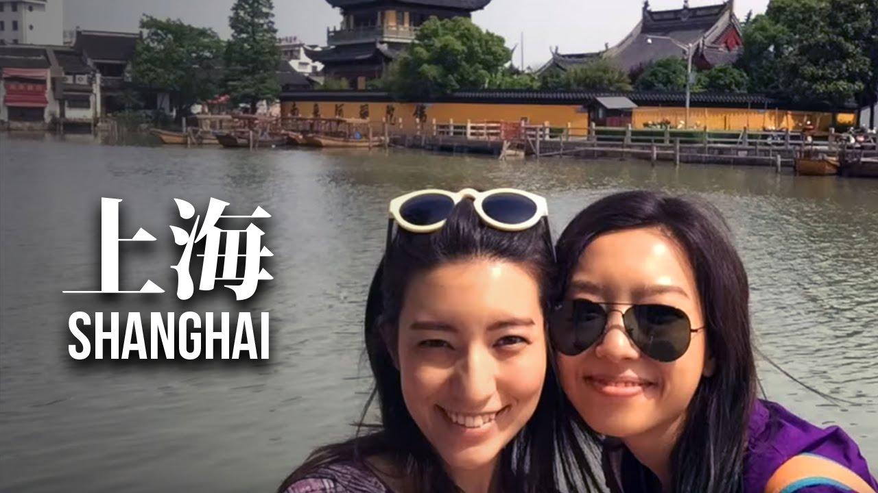 Shanghai Travel Guide Youtube