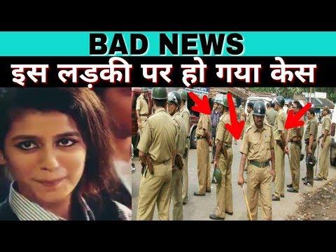 case filed against National crush Priya Prakash varrier on valentines . social media sensation priya