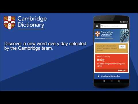 Cambridge English-Arabic Dictionary app