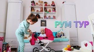 беби бон видео. в детской комнате часть 1