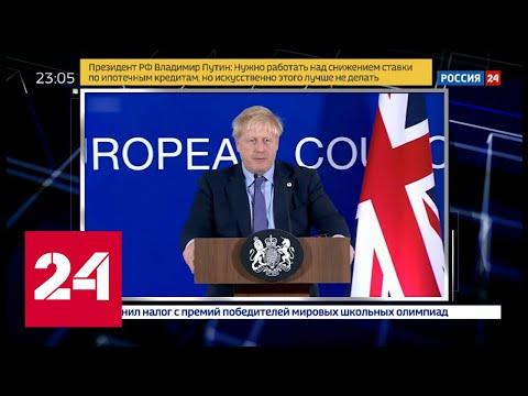 """Программа """"Международное обозрение"""" от 13 декабря 2019 года - Россия 24"""