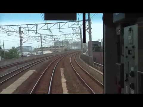 Riding a Rapid Express Train (特急) in Chiba Prefecture (千葉県), Japan
