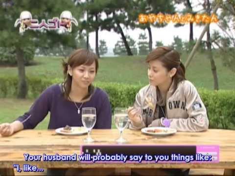 Aya Matsuura & Miki Fujimoto - Futarigoto (Part 2)