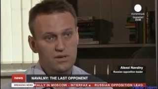 Навальний колко е той опасен за Путин