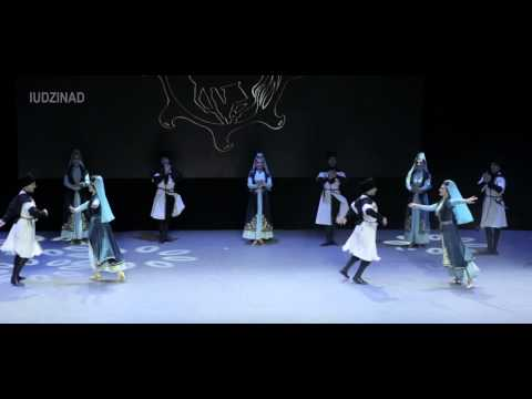 Абхазский танец, ансамбль СИМД