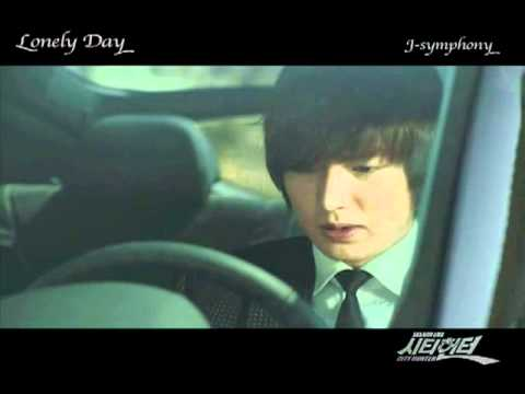 Download City Hunter OST - Lonely Day