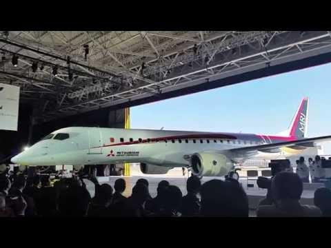 Mitsubishi Regional Jet- Rollout