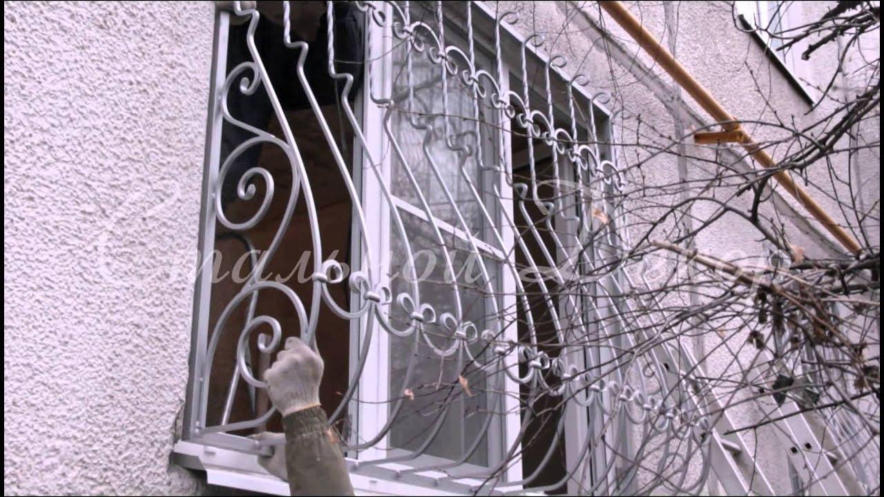 Кованые решетки для балконов и окон - Стальной Декор - YouTube