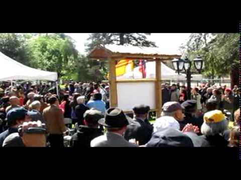 Lễ khánh thành bức tường Tưởng Niệm Quân Dân Cán Chính VNCH