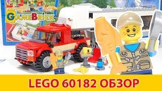 дом на колесах LEGO 60182 обзор набора PICKUP & CARAVAN музей GameBrick