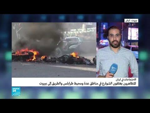 حراك لبنان: ماذا رشح عن زيارة الموفد الفرنسي؟  - نشر قبل 47 دقيقة