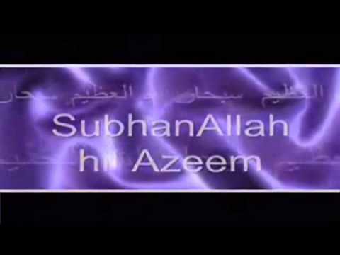SUBHANALLAHI WA BIHAMDIHI SUBHANALLAHIL AZEEM - SUBHANALLAHIL AZEEM WA BIHAMDIHI