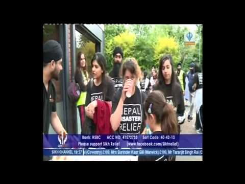Nepal Disaster Relief Charity Walk   23rd May 2015