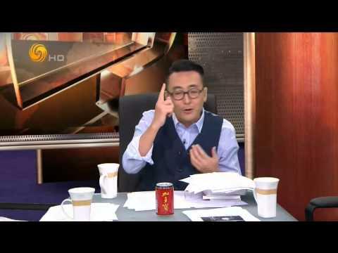 """20141027 锵锵三人行 窦文涛:意大利人开网站域名""""卖给中国人"""""""
