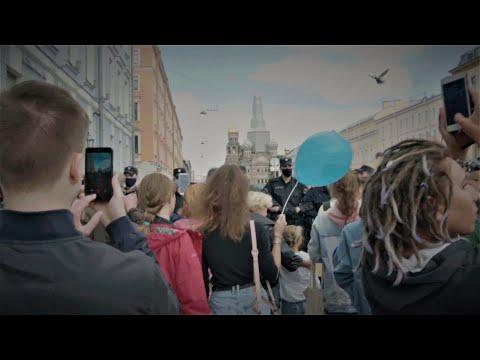 Шествие в Петербурге в поддержку Хабаровска 1 августа 2020 года