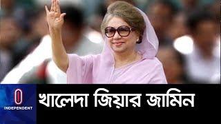 খালেদা জিয়াকে কত দিন জেলে থাকতে হতে পারে? II Ex PM Khaleda Zia