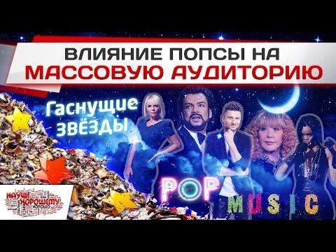 Премия «Муз-ТВ» 2018 года. Дата проведения, участники, билеты