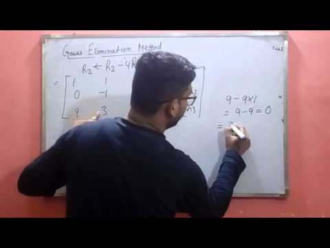 Gauss Elimination Method  In Numerical Techniques By Sarvesh Gupta