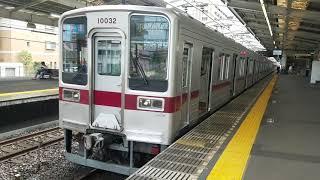 【東武東上線】 東武10030系11032F 快速小川町行き ふじみ野駅