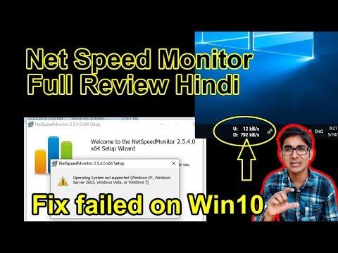 Internet Speed On Taskbar In Window 10 /8 / 8.1 Or 7. Net Speed Monitor For Windows 10 Not Working