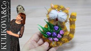 """Магнит """"Мартовский кот"""" 🐱 Tatyana_Laf"""
