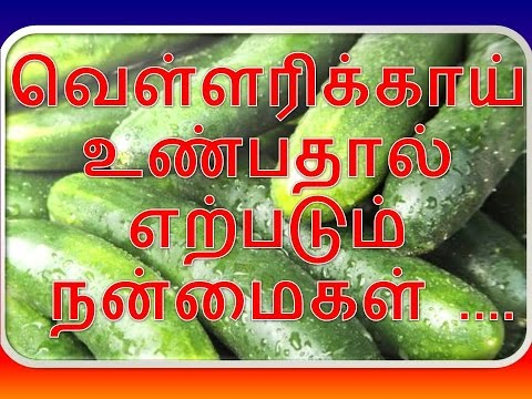 Tamil medicine for diabetestamil medicine for hairtamil medicine tamil medicine for diabetestamil medicine for hairtamil medicine tamil medicine for hair fall forumfinder Gallery
