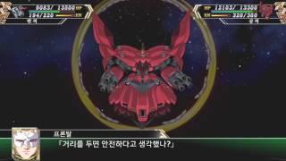 슈퍼로봇대전 V - 우주세기 외전 건담 필살기 모음(크로스본, 유니콘건담)