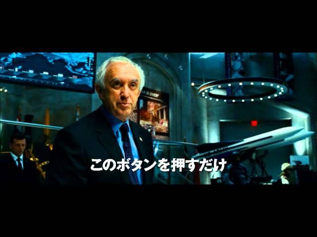 映画『G.I.ジョー バック2リベンジ』ブルーレイ&DVD予告編