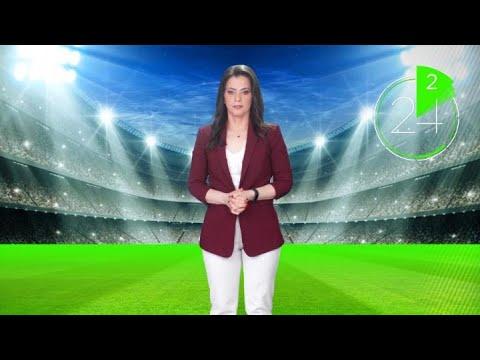 أخبار الرياضة في دقيقتين  - 18:54-2021 / 10 / 26