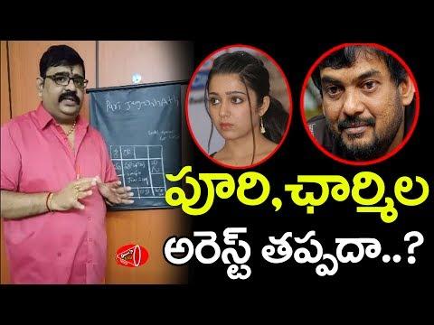Venu Swamy Predictions on Puri Jaganandh and Actress Charmi   Tollywood Drug Scam   Gossip Adda