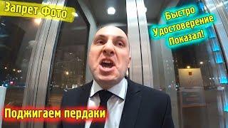 Запрет Фото Хайповый магазин шмотья  Выгнали из магазина  Блогеры Хайп