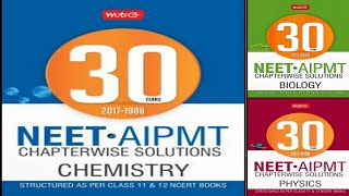 06 mtg 30 Years NEET-AIPMT Chapterwise Solutions Book Review Edition 2017 NEET Chemistry