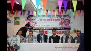 96th Birthday celebration of Bongobondhu Sk Mujibur Rahman in Paris