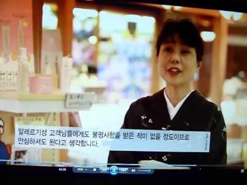 韓国のテレビ番組で女将が出演